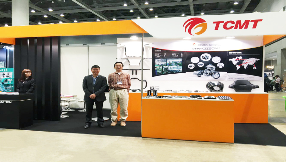 TENGCHANG INTERNATIONAL MOTORCYCLE PART EXHIBITION