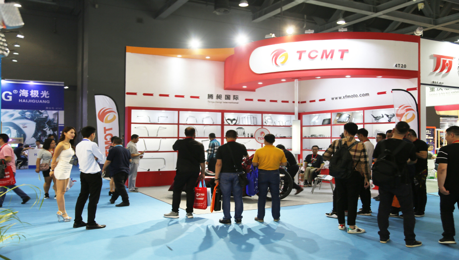 THE 76TH (AUTUMN,2018) CHINA MOTORCYCLE PART FAIR